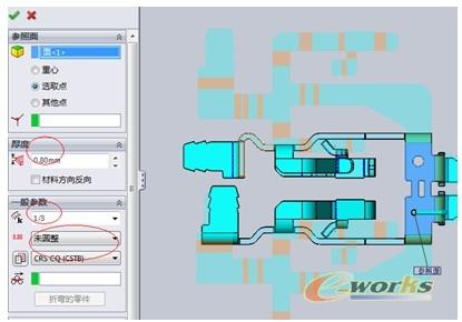 五金模具设计软件logopress2010测试—展开功能