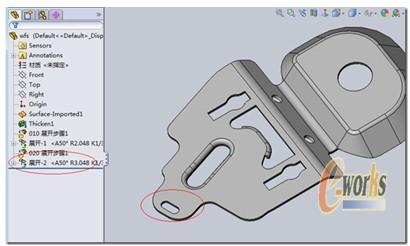 3d五金模具设计软件-logopress2010-料带功能测试