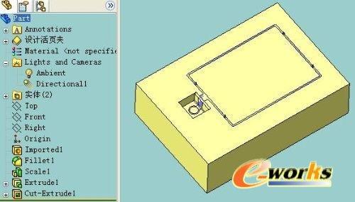 solidworks分模方法(2)—压凹法