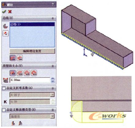 solidworks钣金零件设计(四)