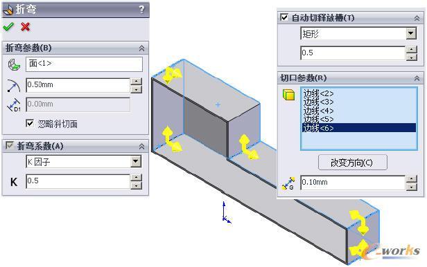 SolidWorks钣金零件设计方法