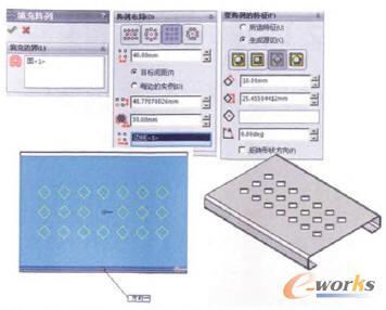 solidworks钣金零件设计