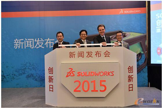 SOLIDWORKS 2015,开启3D设计新方式