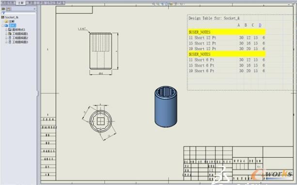 利用solidworks出多配置产品工程图