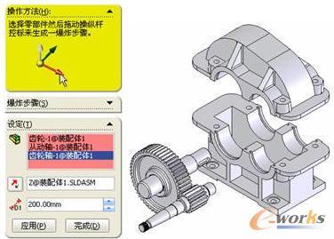 solidworks参数化三维实体造型及减速器设计实例(4)
